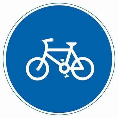电动自行车行驶