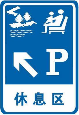 车牌标志一个动物头像